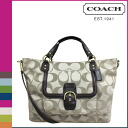Coach COACH tote bag khaki / mahogany Campbell Izzy signature fashion satchel ladies ★ ★