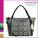 Coach COACH tote bag 2Way [F27020] black X white Payton signature Jordan double zip carry oar Lady's [regular outlet ][1/28 Shinnyu load]★★