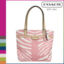 Point coach 2 x [F23283] COACH tote bag pink signature stripe Zebra print ladies [regular outlet] [2 / 26 new stock] ★ ★
