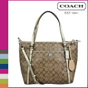 Coach COACH tote bag 2Way [F25504] khaki X gold Payton signature pocket Lady's [regular outlet ][3/8 Shinnyu load]