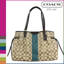 Coach COACH Womens Tote Bag F28501 khaki x Racing Green signature stripe carryall [2 / 2 new in stock] regular outlet ★ ★