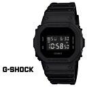 Casio CASIO G-SHOCK DW-5600BB-1JF watch [black] SOLID COLORS men gap Dis unisex [1/27 Shinnyu load] [regular]★★