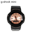 Casio CASIO g-shock mini ladies watch men's GMN-500-1B3JR black x pink [1 / 28 new in stock] [regular] ★ ★
