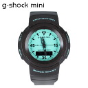 Casio CASIO g-shock mini ladies watch men's GMN-500-5BJR chocolate mint [1 / 28 new in stock] [regular] ★ ★