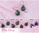 Ethnic pierced earrings ○ type
