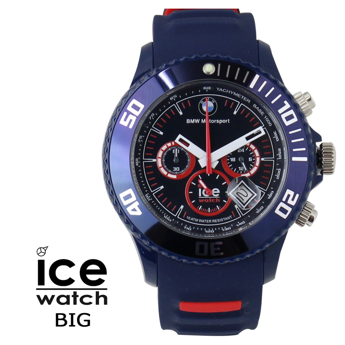 allsports rakuten global market ice watch ice watch mens watch bmw motorsport big 48 mm bm. Black Bedroom Furniture Sets. Home Design Ideas