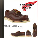 Redwing RED WING boots Oxford 8109 Moc Toe Work Oxford D wise leather mens Made in USA Red Wing
