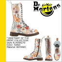 Point 2 x Dr. Martens Dr.Martens 14 hole boots R14098270 1B99 Botanic men women