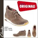 Adair 70550 ADDER men's Clarks originals Clarks ORIGINALS