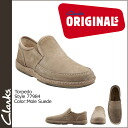 77984 kulaki originals Clarks ORIGINALS comfort shoes TORPEDO suede men