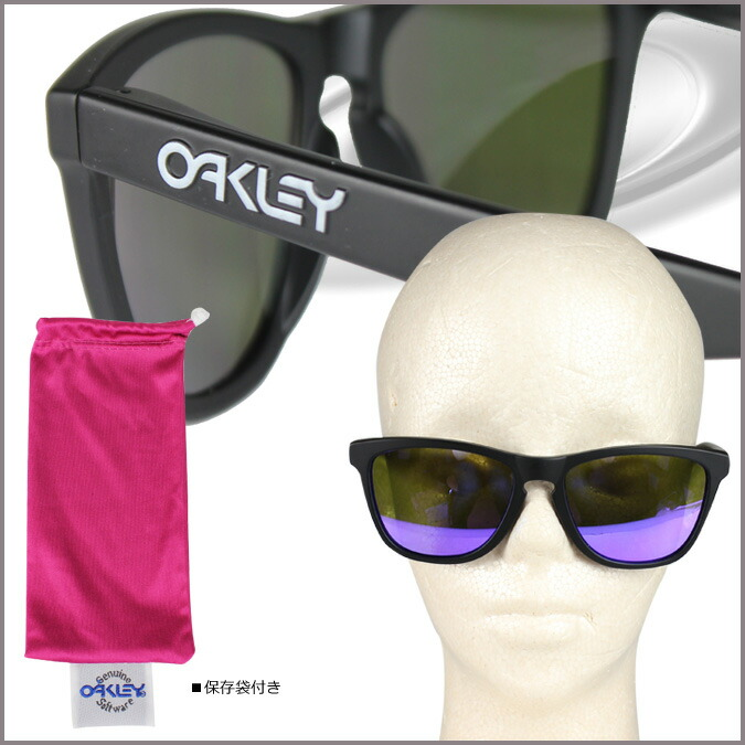 oakley sunglasses frogskins matte  oakley oakley sunglasses frogskins frog skin mens womens glasses 24 298 matte black / violet unisex