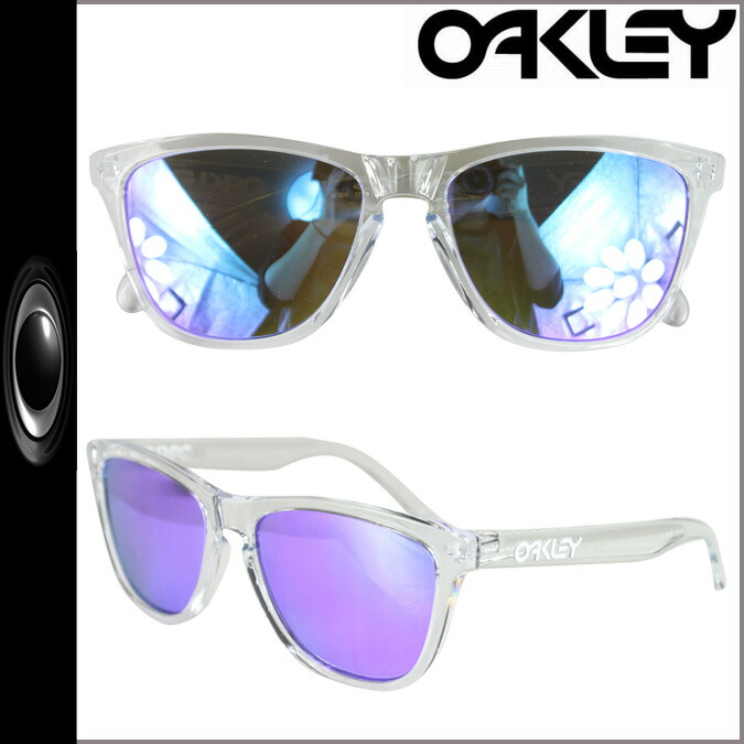 oakley glasses stock  point 10 x oakley oakley sunglasses frogskins frog skin mens womens glasses 24 305 clear x violet unisex