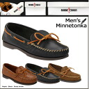 Mine Tonka MINNETONKA moccasins men camping [3 colors] CAMP MOC MENS suede leather 742 747 749 [regular]