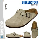 Birkenstock BIRKENSTOCK Boston BOSTON taupe 56046 mens Womens sandals