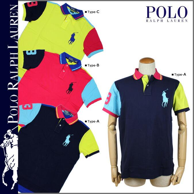 Neon Colored Polo Shirts Lauren Polo Shirt 3 Color