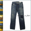 Artisan luxury Artisan de Luxe vintage denim M028002z the maurice jeans cotton mens