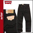 Levi's LEVI's denim jeans 00501-1163 CHOCOLATE BROWN SHRINK TO FIT regular straight cotton mens