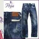 PR P S PRPS denim jeans [indigo] BARRACUDA ON THE ROAD men jeans [4/9 Shinnyu load] [regular]