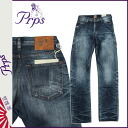 [6/7 Shinnyu load] [regular] latest for PR P S PRPS denim jeans [indigo] BARRACUDA THE ROLLING ROCK men jeans 2,014 years