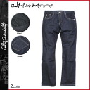Point 2 x cult of individuality Cult of individuality jeans denim pants mens straight silbedge 2014, new 2 color REBEL STRAIGHT [regular] 02P13Dec14