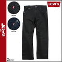 Levi's LEVI's denim jeans mens loose straight fit 2014, new 2 color 569 LOOSE STRAIGHT FIT [9 / 22 new in stock] [regular] ★ ★