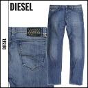 Diesel DIESEL denim jeans men's Indigo KEEVER [regular] ★ ★