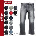 Levi's LEVI's denim jeans mens straight original fit 2014, new 14 color 501 ORIGINAL FIT [1 / 9 new in stock] [regular] ★ ★