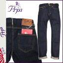Pierre rupees PRPS denim jeans men's jeans skinny fit wash 2015 new rinse RAMBLER PRESSED RINSE [2 / 4 new in stock] [regular] ★ ★