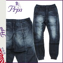 Pierre rupees PRPS Jogger pants denim men's jeans by 2015 spring summer new dark washes KATANNA JOGGER [4/16 new in stock] [regular] ★ ★