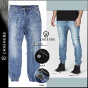 Zen robe ZANEROBE denim jeans mens Jogger pants jeans by 2015, new 2 color SLINGSHOT DENIMO [3/16 new in stock] [regular]