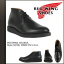 Black Red Wing RED WING postman chukka 9196 Postman Chukka leather men's boots Boots uniforms Made in USA Red Wing [regular]