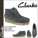 Clarks CLARKS Padmore boot Wallaby 30258 PADMORE SUEDE mens GREY WALLABEE