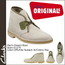 61275 kulaki originals Clarks ORIGINALS desert boots Desert Boot leather men