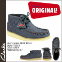 Clarks originals Clarks ORIGINALS Wallaby boots [Gray] 79003 WALLEABEE BT-M fabric [regular]