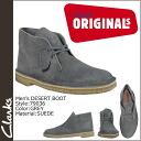 Clarks originals Clarks ORIGINALS desert boots 79036 crepe sole suede suede DESERT BOOT