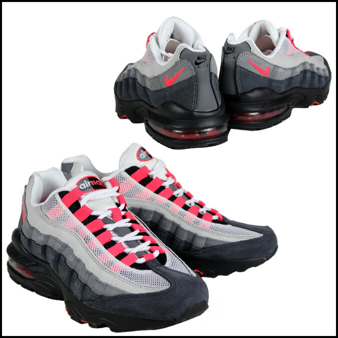 Nike Air Max 95 Junior Grey