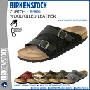 Birkenstock shoes for men ladies Sandals room ZURICH 6 color, BIRKENSTOCK Zurich