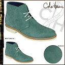 Cole Haan Cole Haan great Jones chukka boot C11231 GREAT JONES CHUKKA nubuck men's SAFARI products