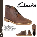 Point 2 x Clarks Clarks desert boots 34135 Bushacre 2 leather mens chukka
