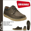 Clarks originals Clarks ORIGINALS Finland camping 62139 Suomi Camp leather men's comfort shoes