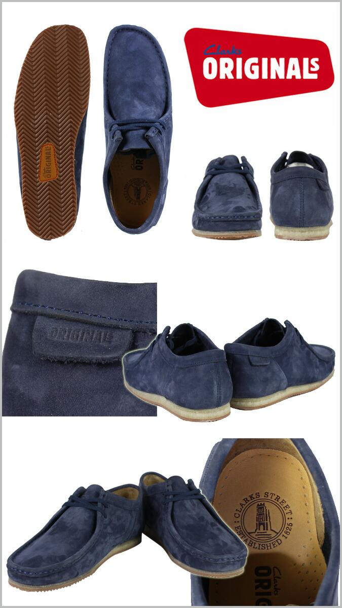Wallabee Weaver Shoe Brown
