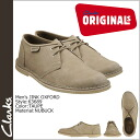 Clarks originals-Clarks ORIGINALS zinc Oxford Shoes 63689 JINK nubuck men's