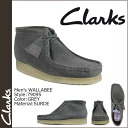 Clarks originals Clarks ORIGINALS boots Wallaby 79095 WALLABEE-BT suede crepe sole mens WALLABEE GREY suede