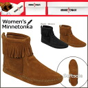 Minnetonka MINNETONKA back zipper boot BACK ZIPPER BOOTS suede ladies suede