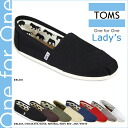 TOMS SHOES Toms shoes women's slip-on 001001B Women's Classics cotton 2013 new Toms Toms shoes