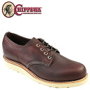Chippewa CHIPPEWA 4 inch plain to shoes OCM305005 4INCH PLAIN TOE SHOES D wise leather mens