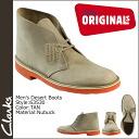 Clarks originals Clarks ORIGINALS desert boots 63530 Desert Boots nubuck men's
