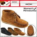 Minnetonka MINNETONKA Suede Ankle Bootie Suede Ankle Bootie suede women's suede