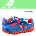 New balance new balance K2750BRY kids women's sneakers M wise mesh / synthetic leather