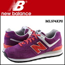 New balance new balance ML574KPU sneakers D wise suede men's suede